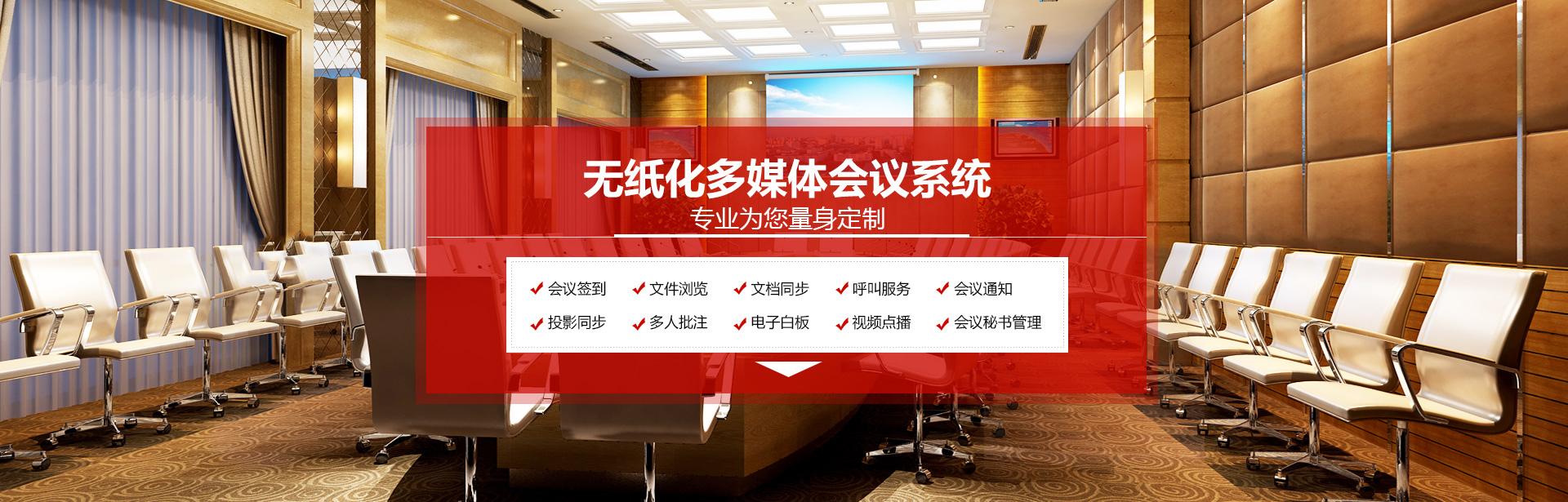新闻中心banner