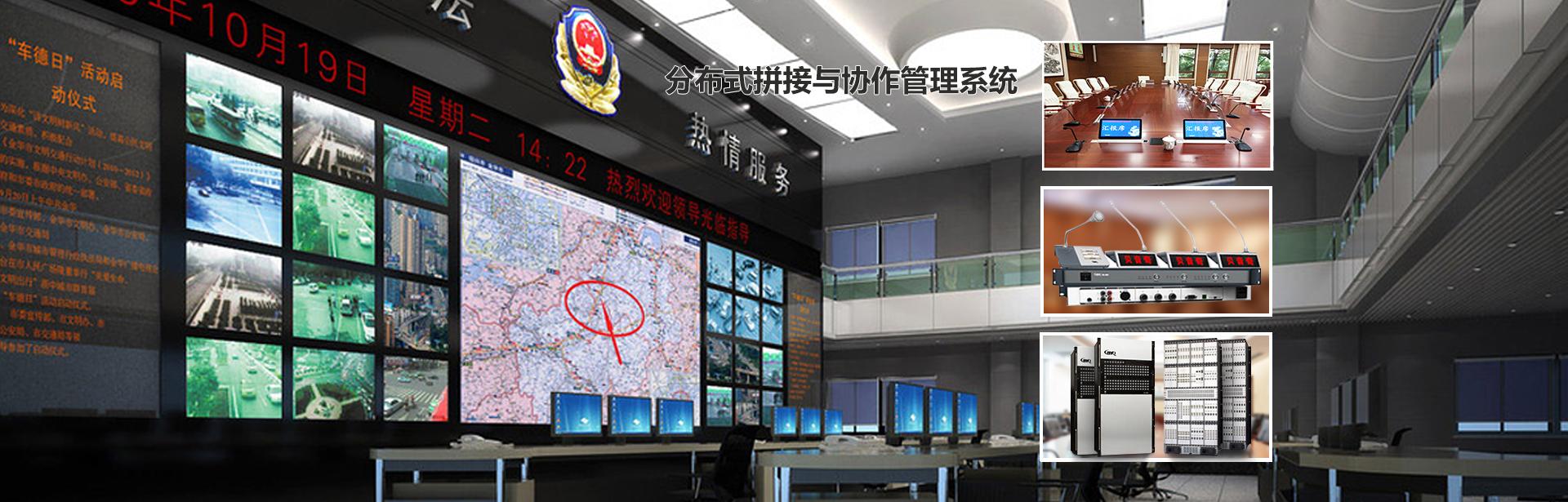 多媒體天博平台官网