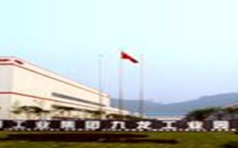 重庆隆鑫工业集团IP网络广播方案