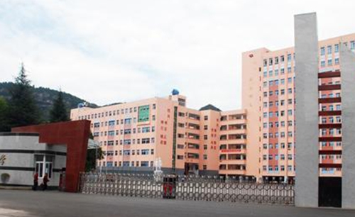 貴州六盤水第一實行中學