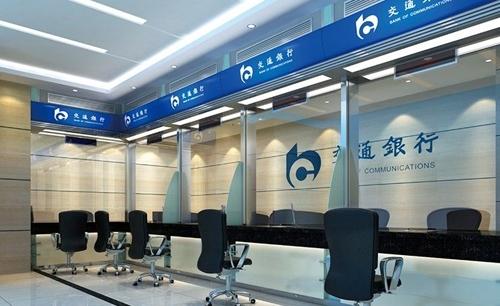 银行会议扩声系统应用方案