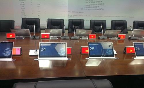 多功能报告厅无纸化会议系统应用方案