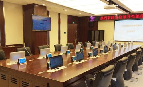 多功能报告厅同声传译系统应用方案