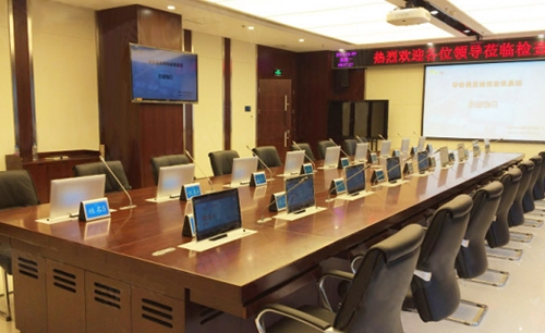 校园多功能报告厅电子桌牌会议系统方案