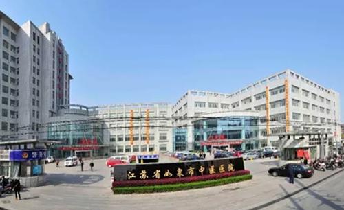 醫院集會擴聲體系運用方案