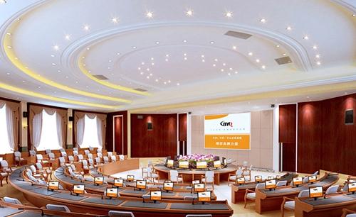 无纸化会议系统应用方案