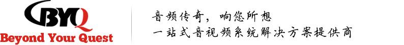 數字天博平台官网