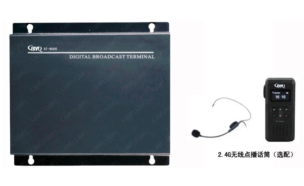 壁掛式IP網絡終端解碼器(帶2x10W/2x30W定阻功放)