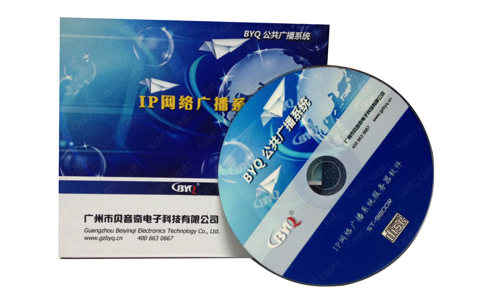 http://www.gzbyq.cn/data/images/product/1502846272637.jpg