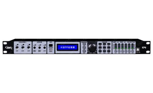 前级音频处理器