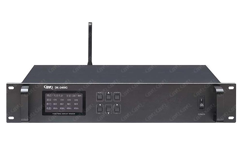 2.4G無線集會主機