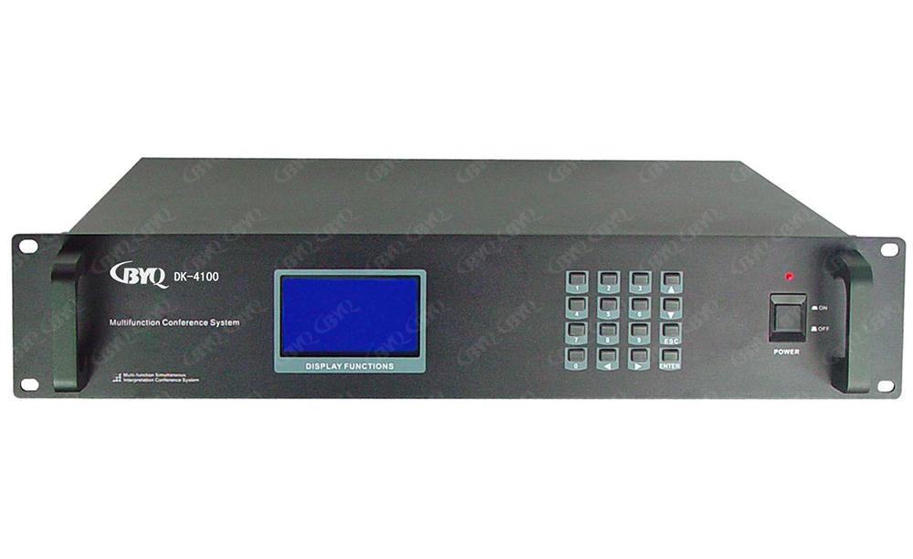 數字集會主機(攝像跟蹤、投票表決、同聲傳譯)