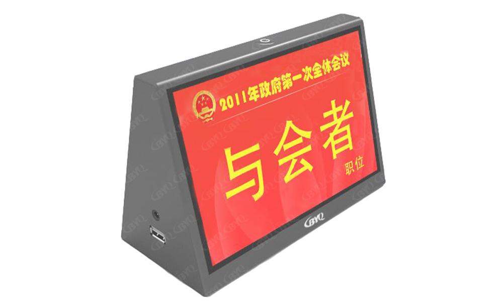 雙面液晶電子桌牌