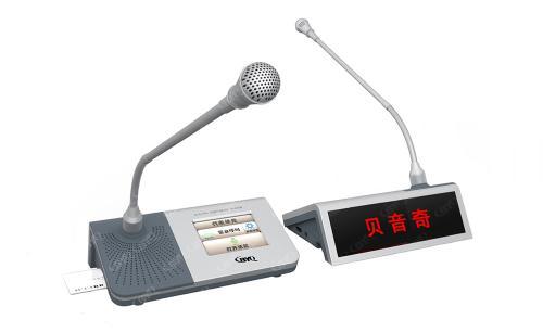 数字会议主席单元/代表单元(电子桌牌,IC卡,触摸屏,表决)