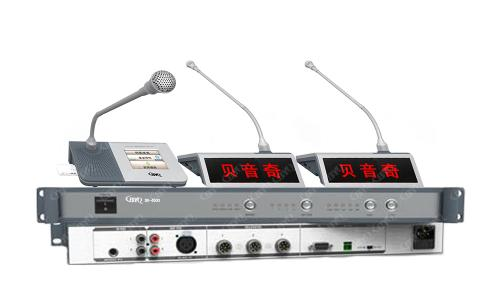 广州电子桌牌触屏显示数字会议系统主机