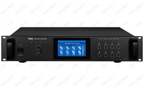 IP网络音频混音处理器